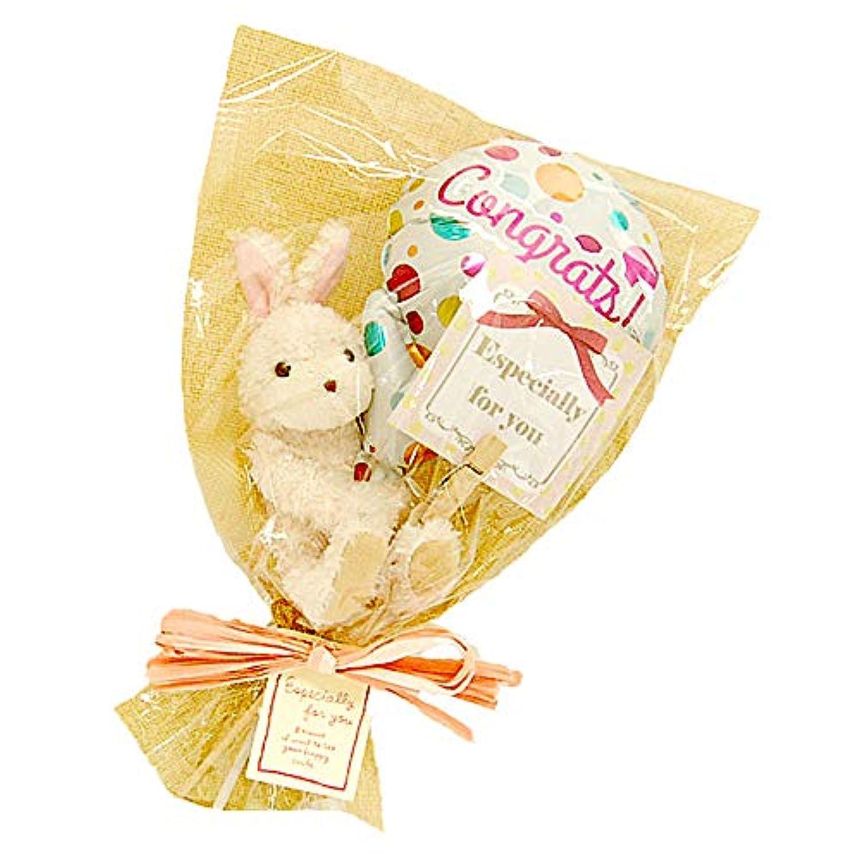 バルーンギフト Congrats 発表会のプレゼントに最適 バルーンを抱えたうさぎのマスコット メッセージカード付 バルーン花束 イースター プティルウ製