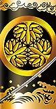glo グロー グロウ 専用スキンシール 裏表2枚セット カバー ケース 保護 フィルム ステッカー デコ アクセサリー 電子たばこ タバコ 煙草 喫煙具 デザイン おしゃれ glow 日本語・和柄 和柄 和風 刀 家紋 008388