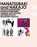 花椿ト仲條―HANATSUBAKI and NAKAJO Hanatsubaki 1968‐2008