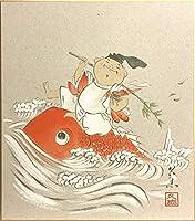 奥田久志『恵比寿様』色紙絵