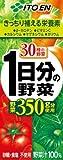 伊藤園 紙パック 一日分の野菜 200ml(1ケース24入)
