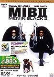 メン・イン・ブラック2 デラックス・コレクターズ・エディション [DVD]