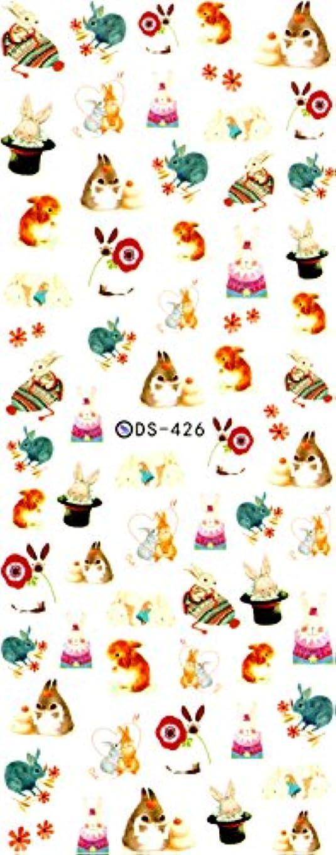偽物服を洗う平行ウォーターネイルシール ウサギ ラビット 猫 キャット 選べる2種類 極薄?重ね貼りOK (02-X129)