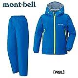 モンベル mont-bell レイントレッカー Kid's (130サイズ-160サイズ)【 子供用 レインウェア 上下セット 】 (プライマリーブルー):1128557