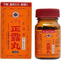 【第2類医薬品】イヅミ正露丸 130粒
