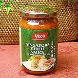 シンガポール チリ ソース 250mlX2個 セット (yeo's ヨウ) (HALAL ハラル 認定 商品)