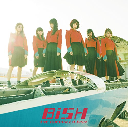 THE GUERRiLLA BiSH(AL+DVD)