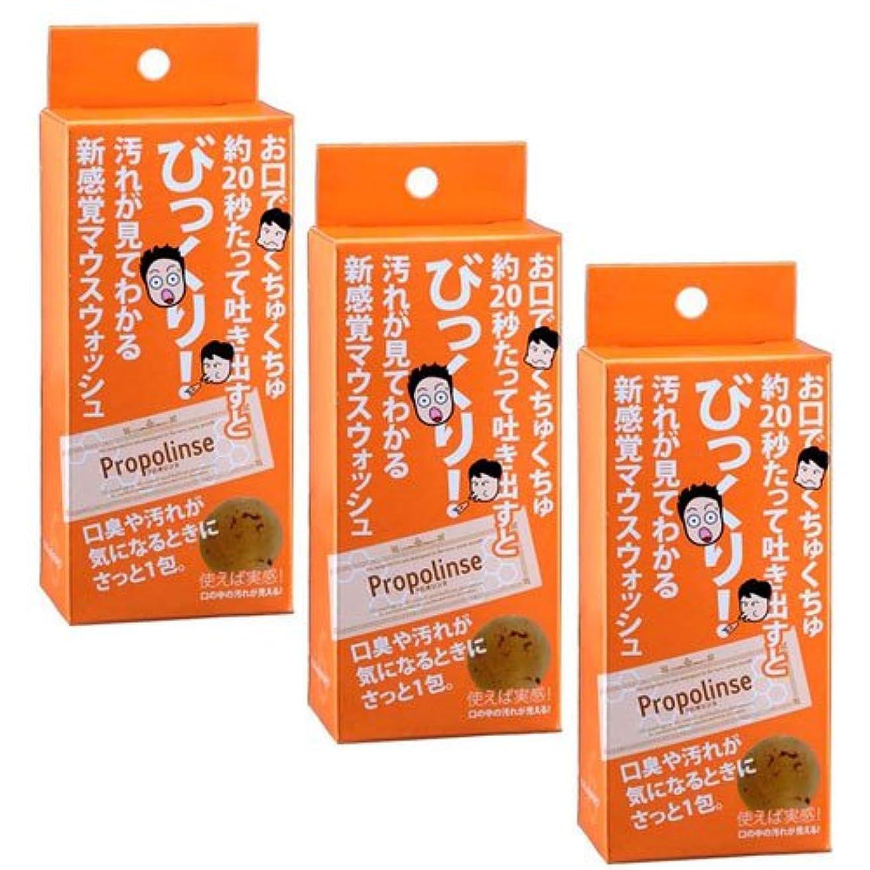 アラスカ政府香水プロポリンス12ml×6包 3個セット