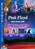 ピンク・フロイド シャイン・オン・ライヴ 1988 PSD-2033N [DVD]