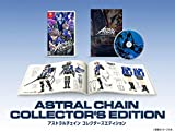 ASTRAL CHAIN COLLECTOR'S EDITION(アストラル チェイン コレクターズ エディション) -Switch 画像