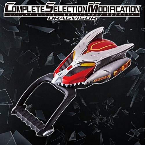 仮面ライダー龍騎 COMPLETE SELECTION MODIFICATION DRAGVISOR(CSM ドラグバイザー)
