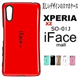 iFace mall Xperia XZ ケース Sony Xperia XZ - Best Reviews Guide