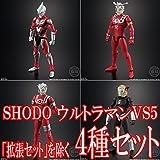 食玩 SHODO ウルトラマンVS 5 【4種セット (「拡張セット」を除く)】