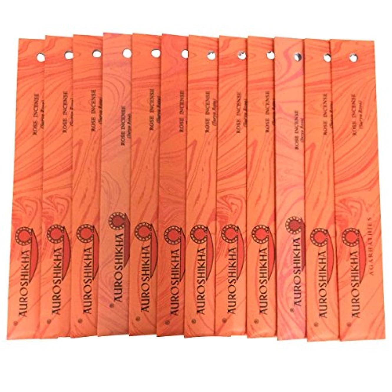 キャスト数学者匹敵しますAUROSHIKHA オウロシカ(ROSEスリヤローズ12個セット) マーブルパッケージスティック 送料無料