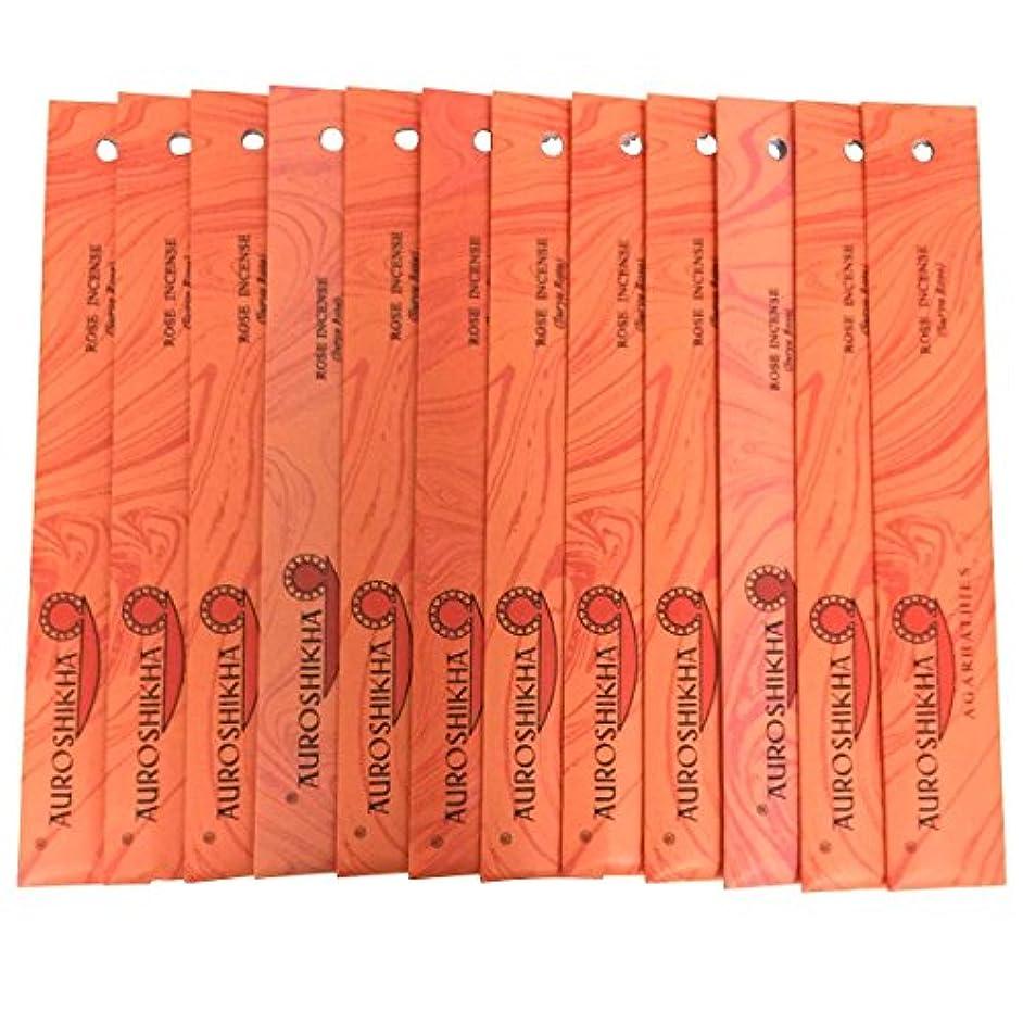 放射性キャッシュ医療過誤AUROSHIKHA オウロシカ(ROSEスリヤローズ12個セット) マーブルパッケージスティック 送料無料