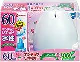 水性キンチョウリキッド コード式 蚊取り器 60日 セット ローズの香り (器具1コ 60日液1本)