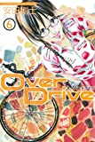 Over Drive(6) (週刊少年マガジンコミックス)