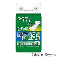 日本製紙クレシア アクティ 尿とりパッド 昼用・長時間(吸収量3回分) 24枚×6(144枚)