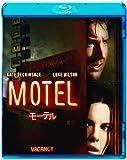 モーテル[Blu-ray/ブルーレイ]