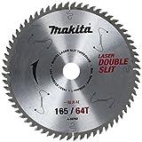 マキタ チップソー ダブルスリット 外径165mm 刃数64T 高剛性タイプ 一般木材用(卓上マルノコ) A-50762