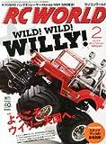 RC WORLD (ラジコン ワールド) 2014年 02月号 [雑誌] エイ出版社