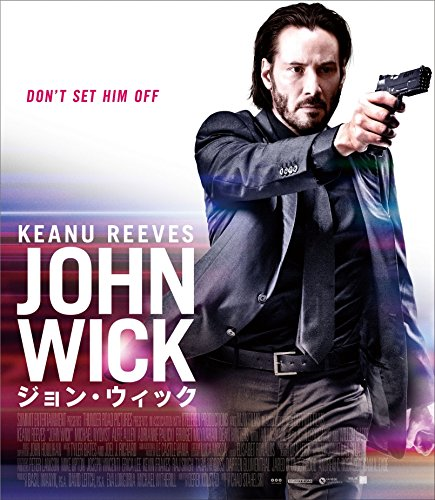 ジョン・ウィック [Blu-ray] -