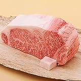 神戸牛 サーロイン ブロック 約1kg