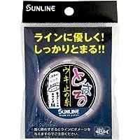 サンライン(SUNLINE) ウキ止め糸 とまる ウキ止め糸 M 3m ナイロンウーリー レッド