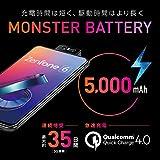 ASUS ZenFone 6 ミッドナイトブラック (8GB/256GB) 【日本正規代理店品】 ZS630KL-BK256S8/A
