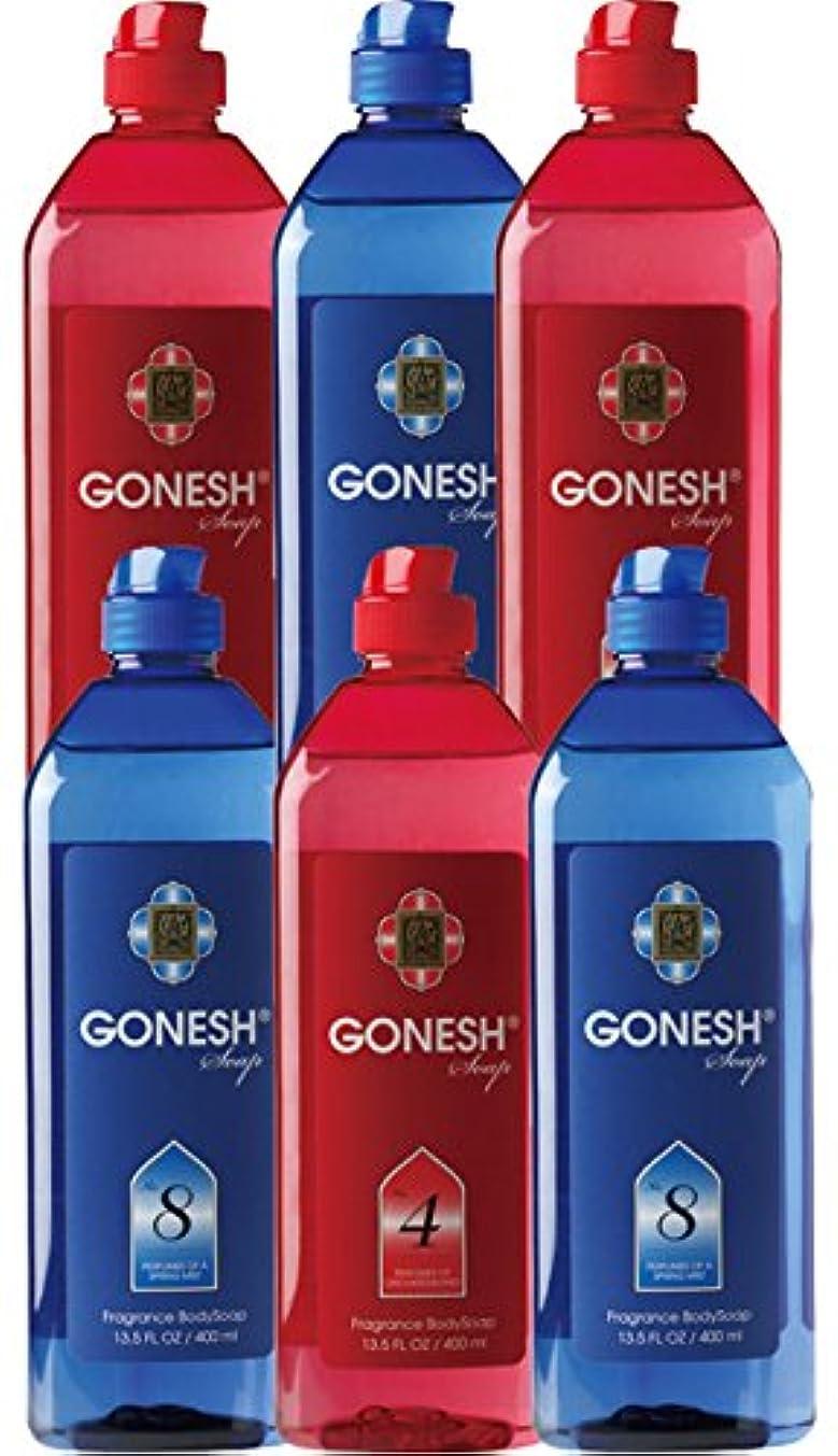 ウサギ記述する虐待GONESH Body Soap 400ml NO.4 + NO.8 X 各3本セット