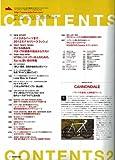 BiCYCLE CLUB (バイシクル クラブ) 2011年 11月号 [雑誌] 画像