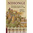 日本書紀 (英文版)  -  Nihongi