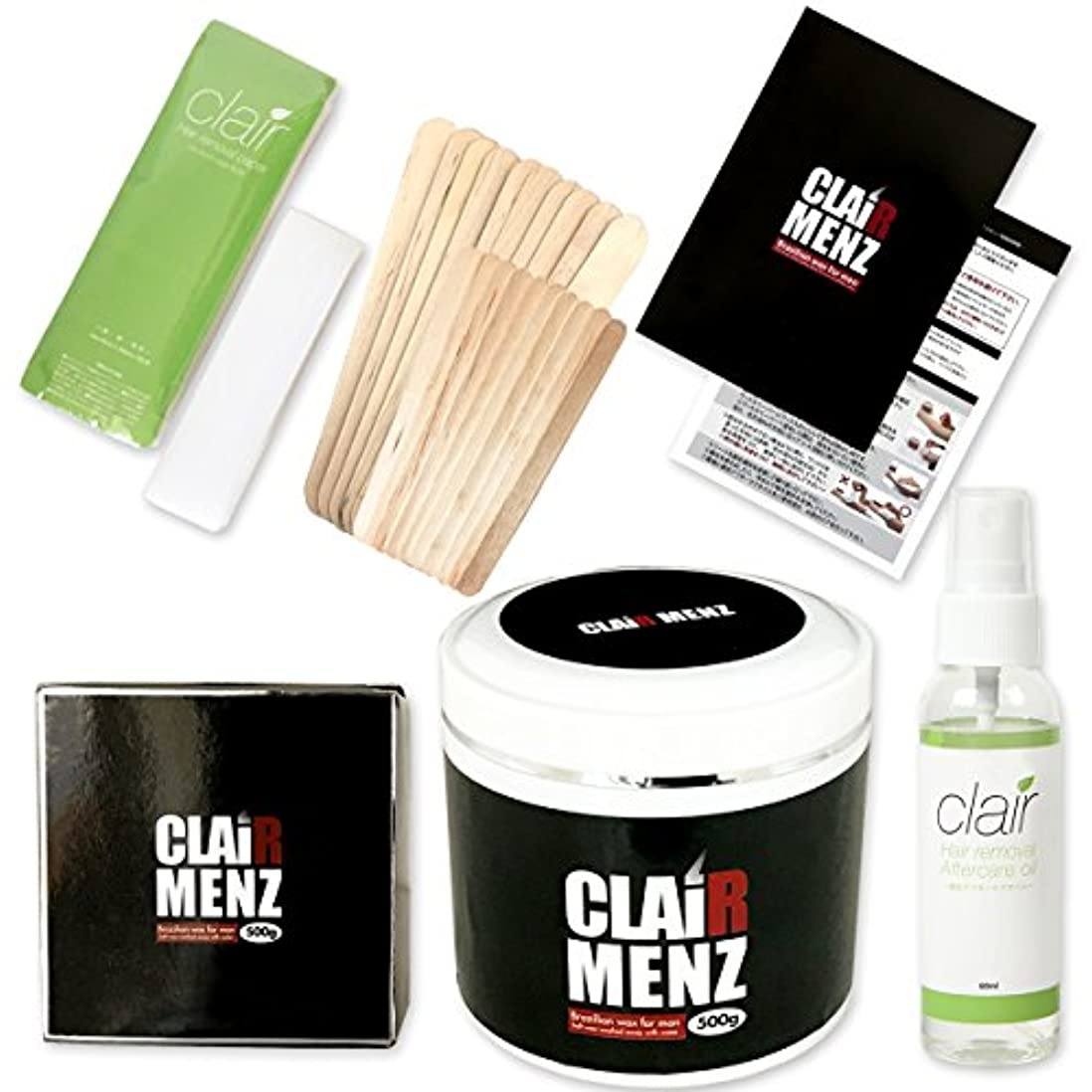 不透明な好色な石膏clair Menz wax ブラジリアンワックス スターターキット 【取扱説明書付】