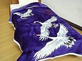 2枚合わせ 紫鶴毛布
