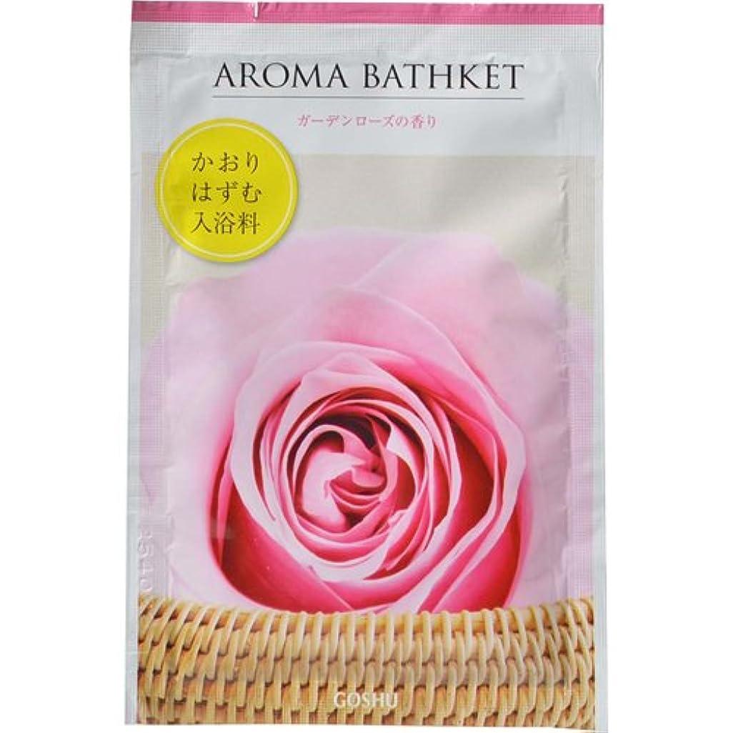 パウダーマージン寄り添うアロマバスケット ガーデンローズの香り 25g