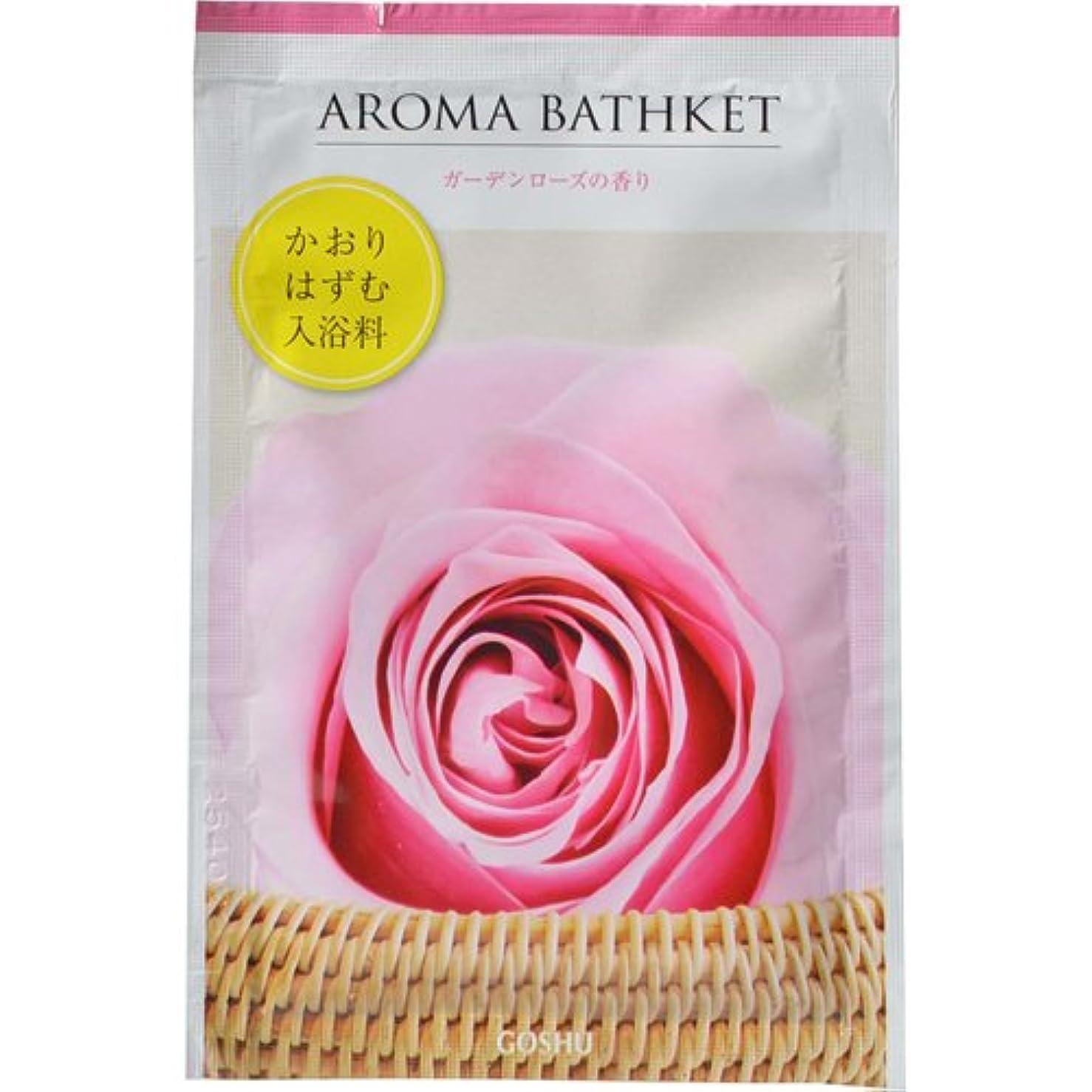 文化パステル変なアロマバスケット ガーデンローズの香り 25g
