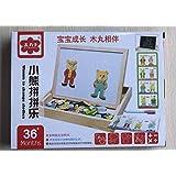 ACHICOO 図板 木製 二重側面 磁気製 教育おもちゃ 子供 カブス