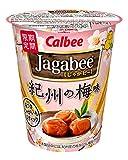 カルビー じゃがビー Jagabee 紀州の梅味 38g×12個