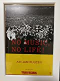 【NMNL】AIRJAM RULES !! NO MUSIC NO LIFE