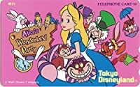 テレホンカード テレカ Tokyo disneyland ©Disney 東京ディズニーランド アリスインワンダーランド Alice's Wonderland Party 50度数