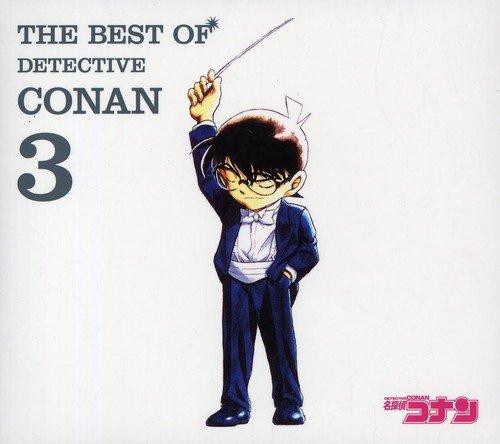 THE BEST OF DETECTIVE CONAN3~名探偵コナン テーマ曲集3~の詳細を見る