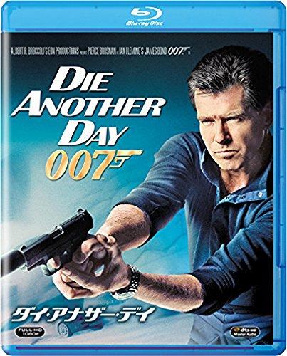 ダイ・アナザー・デイ [Blu-ray]