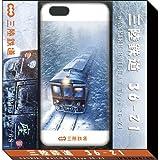 三陸鉄道 36-Z1形(iPhone6/6Sケース) (嘉志高久)