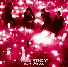 The Birthday「まぼろし」のジャケット画像