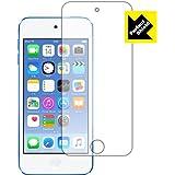 防気泡・防指紋!反射低減保護フィルム 『Perfect Shield iPod touch 第6世代』