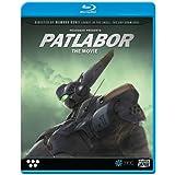 Patlabor: the Movie /