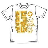 ARIA でっかいお世話Tシャツ ホワイト サイズ:XL