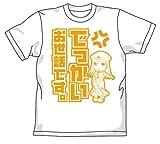 ARIA でっかいお世話Tシャツ ホワイト サイズ:M