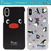 【カラー:総柄】iPhoneX ピングー キャラクター ハードケース ハード ケース バックカバー クリア クリアケース かわいい 可愛い シンプル スリム ペンギン pingu iphone X iPhoneXケース アイフォンX アイホーン エックス スマホケース スマホカバー テン 10 s-gd_79626
