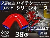 ハイテクノロジー シリコンホース エルボ 135度 同径 内径 38Φ レッド ロゴマーク無し インタークーラー ターボ インテーク ラジェーター ライン パイピング 接続ホース 汎用品